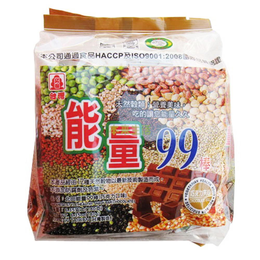 台湾 北田能量99棒巧克力口味180g