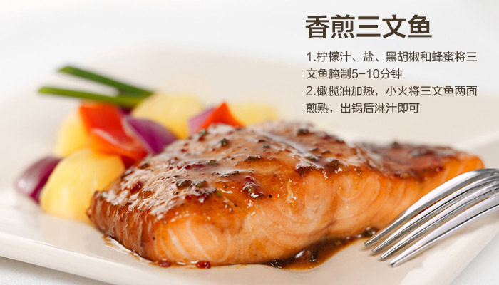 美威冷凍三文魚柳(中段凈肉 200-250g)